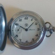 Relojes de bolsillo: RELOJ DE BOLSILLO URSS. FUNCIONA. Lote 179104270