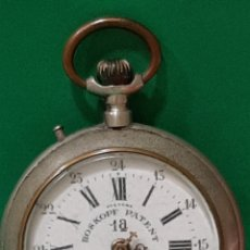 Relojes de bolsillo: RELOJ DE BOLSILLO SYSTEME ROSKOPF PATENT. FUNCIONA CORRECTAMENTE.. Lote 194120070