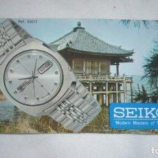 Relojes de bolsillo: CALENDARIO BOLSILLO AÑOS 1968-1969 - RELOJ SEIKO. Lote 199626716