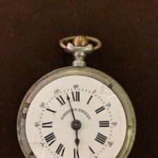 Relojes de bolsillo: RELOJ BOLSILLO ROSKOPF PATENT. Lote 210341280