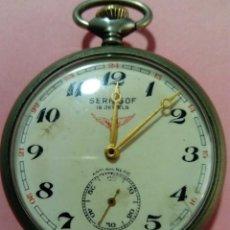Relojes de bolsillo: RELOJ DE BOLSILLO SERKISOF. Lote 211695150