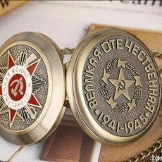 Relojes de bolsillo: RELOJ DE BOLSILLO CON LEONTINA RUSIA. UNION SOVIÉTICA. CCCP. URSS.. Lote 222489577