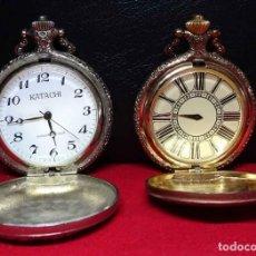 Relógios de bolso: 2 RELOJES DE BOLSILLO. Lote 239795555