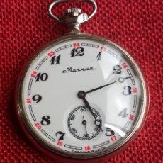 Relojes de bolsillo: MARHHA MOLNIA - UNION SOVIETICA - FUNCIONANDO - CCCP - KRASNIKOF - ÁNCORA A PALETAS A RUBÍS. Lote 247648450
