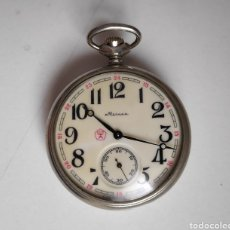 Relógios de bolso: RELOJ MECANICO MOLNIJA. UNION SOVIETICA, URSS, CCCP. LOCOMOTORA, TREN. Lote 258749020