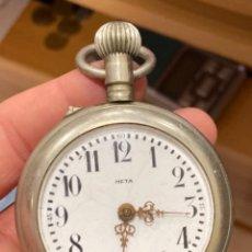 Relógios de bolso: BONITO RELOJ DE BOLSILLO FUNCIONANDO. Lote 274560093