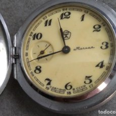 Relojes de bolsillo: ANTIGUO RELOJ DE BOLSILLO RUSO DE LA MARCA MOLNIJA CON TAPA EN RELIEVE AÑOS 60 18 RUBIES. Lote 286629978