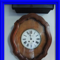Relojes de pared: RELOJ DE PARED DE ROBLE EN BUEN ESTADO. Lote 43971011