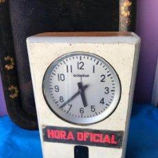 Relojes de pared: RELOJ DE ALMACEN O FABRICA O SIMILAR AUTOPHON. Lote 92044510
