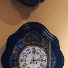 Relojes de pared: PRECIOSO RELOJ DE OJO DE BUEY MAQUINARIA PARÍS (FUNCIONANDO). Lote 136796714