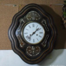 Relojes de pared: RELOJ OJO DE BUEY - FUNCIONA. Lote 172102752