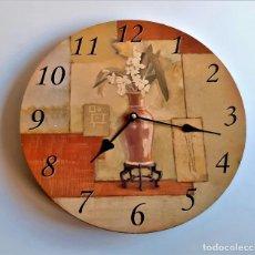 Relojes de pared: RELOJ PARED 34.CM DIAMETRO. Lote 243336025
