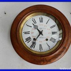 Relojes de pared: RELOJ DE PARED REDONDO DE MADERA DE ROBLE SIN SONERIA. Lote 267859484