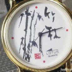 Relojes de pie: GRAN LOTUS SIN USO FIN STOK CLASICO Y BELLO FUNCIONA PERFECTO LOTE WATCHES. Lote 173632673