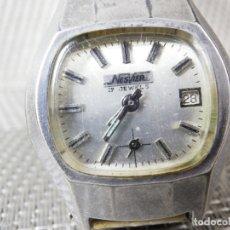 Relojes de pie: ORIGINAL NESVER SUIZO FINALES AÑOS 50 BUEN ESTADO FUNCIONA LOTE WATCHES MONTRE. Lote 173821710