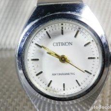 Relojes de pie: BELLO RELOJ SUIZO MECANICO AÑO 1970 CLASICO Y BONITO FUNCIONA LOTE WATCHES. Lote 173871735