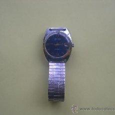 Relojes de pulsera: RELOJ CUERDA GRANDE. Lote 26218182