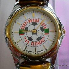 Relojes de pulsera: FUTBOL CLUB 11 DEPORTIVO - EXCLUSIVO Y MUY RARO RELOJ Nº 866 PARA LOS SOCIOS. NUEVO. Lote 29513912