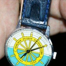 Relojes de pulsera: RELOJ RUSO MARINO. Lote 32754908