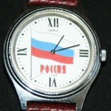 Relojes de pulsera: RELOJ MADE IN URSS CHAYKA. Lote 32788059