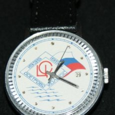 Relojes de pulsera: RELOJ MADE IN URSS. Lote 32788374