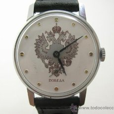 Relojes de pulsera: RELOJ MADE IN URSS POBEDA. Lote 32796132