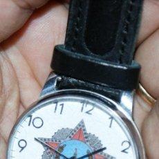 Relojes de pulsera: RELOJ MADE IN URSS. Lote 32796466