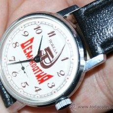 Relojes de pulsera: RELOJ MADE IN URSS MARCA POBEDA. Lote 32874849