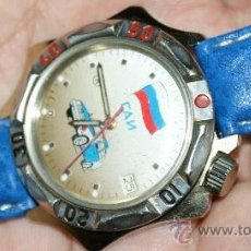 Relojes de pulsera: RELOJ URSS MECÁNICO. Lote 32986045