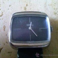 Relojes de pulsera: RELOJ DE PULSERA FORSAM. Lote 37727004