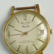 Relojes de pulsera: RELOJ BELISON DE 21 RUBÍS. FUNCIONANDO. Lote 38951878