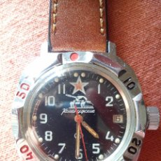 Relojes de pulsera: RELOJ RUSO TANQUE. Lote 40454995