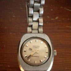 Relojes de pulsera: RELOJ DE MUJER MORTIMA 17 JEWELS ANTIMAGNETIC AÑOS 70 A CUERDA.. Lote 46051034