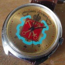 Relojes de pulsera: RELOJ RUSO RAKETA. Lote 47520206