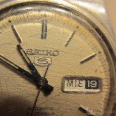 Relojes de pulsera: RELOJ PULSERA CABALLERO SEIKO. Lote 53637370