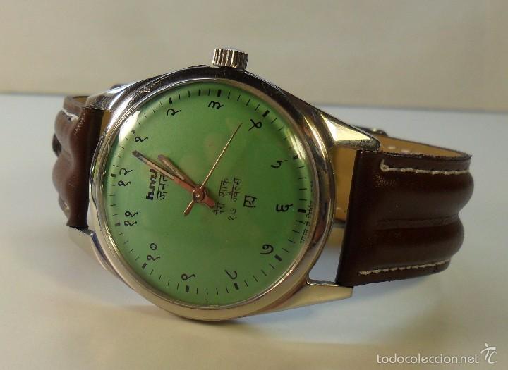 521063f4b732 Vintage Reloj mecánico Indio HMT JANATA de pulsera para hombre - 17 Jewels