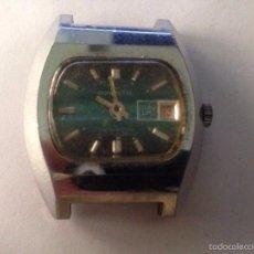Relojes de pulsera: RELOJ DE PULSERA CORIENTAL. Lote 58324349