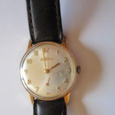 Relojes de pulsera: RELOJ DOGMA RETRO, CHAPADO EN ORO 10 MICRAS,CARGA MANUAL,30MM.BUEN ESTADO,FUNCIONANDO. Lote 61733012