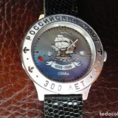Relojes de pulsera: SLAVA MECÁNICO CONMEMORATIVO NUEVO - 300 AÑOS DE LA FLOTA RUSA - 1996. Lote 29421462
