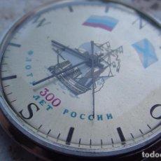 Relojes de pulsera: RELOJ RUSO RAKETA CONMEMORATIVO FLOTA RUSA. Lote 45438445