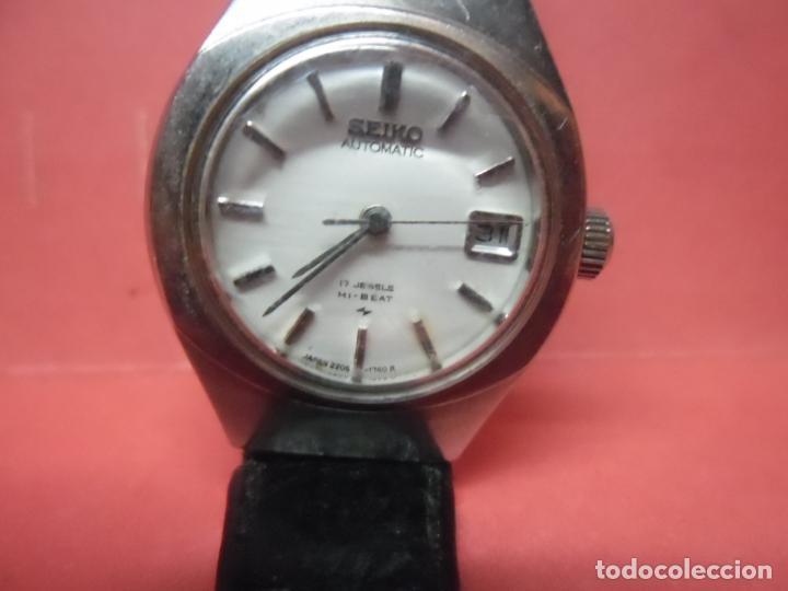 RELOJ SEÑORA - SEIKO - 17 JEWELS - FUNCIONANDO (Relojes - Pulsera Carga Manual)