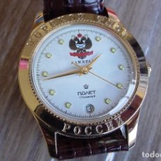 Relojes de pulsera: RELOJ RUSO POLJOT ADMIRAL SERIE LIMITADA. Lote 82184480