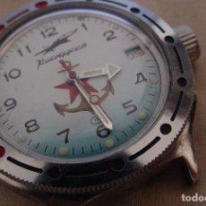 Relojes de pulsera: RELOJ RUSO VOSTOK AMFIBIA AUTOMATICO. Lote 54592053