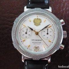 Relojes de pulsera: ÚLTIMO -- POLJOT CRONOGRAFO -PRESIDENTE- ORIGINAL. Lote 140703480