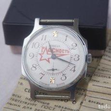Relojes de pulsera: RELOJ DE PULSERA CARGA MANUAL - POBEDA - EN CAJA CON INSTRUCCIONES - A ESTRENAR . Lote 95661891