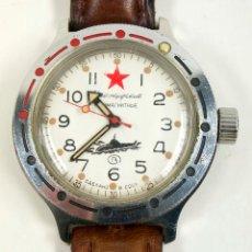 Relojes de pulsera: RELOJ DE PULSERA RUSO. NO ESTÁ EN FUNCIONAMIENTO. Lote 102680491