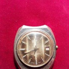 Relojes de pulsera: ANTIGUO RELOJ PULSERA ORIENT. Lote 108752754
