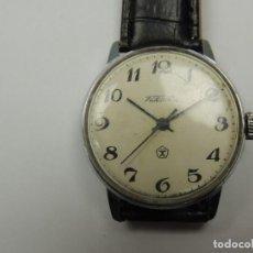 Relojes de pulsera: ANTIGUO RELOJ PULSERA RAKETA AÑOS 60 USSR RUSIA FUNCIONA BLANCO CARGA MANUAL. Lote 112747871