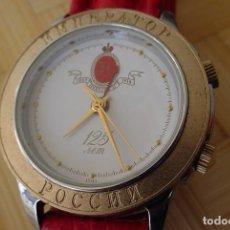 Relojes de pulsera: POLJOT IMPERATOR ALARMA MANUAL EDICION LIMITADA. Lote 113142123