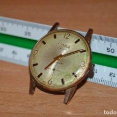 Relojes de pulsera: ANTIGUO - VINTAGE - RELOJ DE PULSERA - DOGMA INCABLOC - 34MM - 17 RUBIS - SWISS MADE - HAZ OFERTA. Lote 114479207